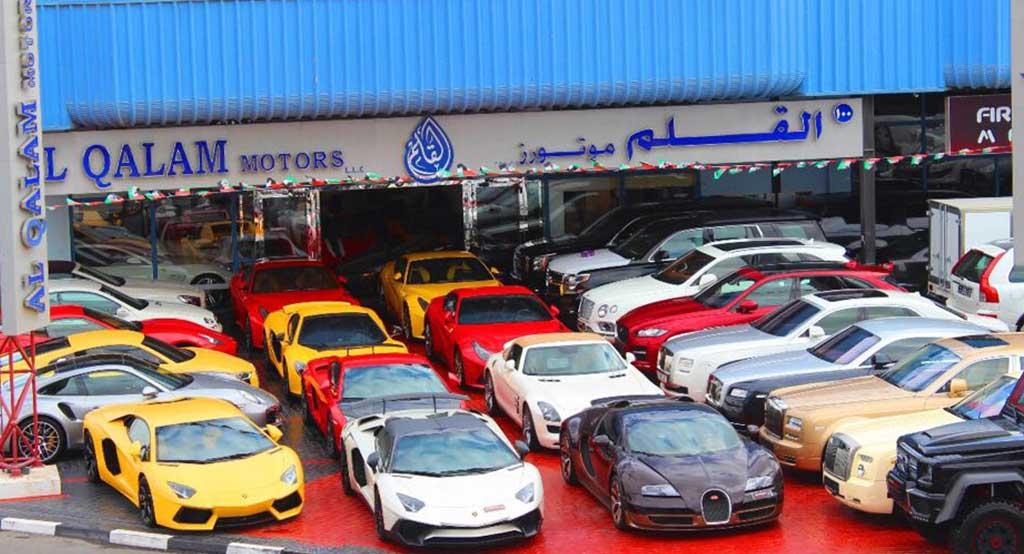 Al Qalam Motors - New & Used Car Dealer